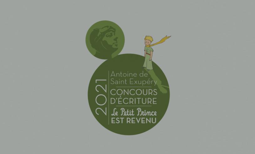 Concours Saint-Exupéry